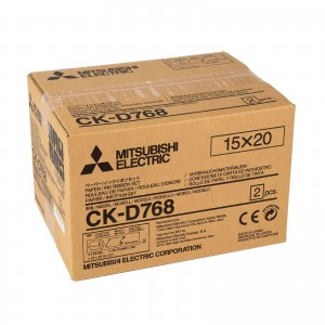 CK-D768 Medienset