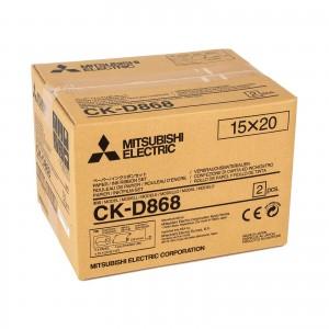 CK-D868 Media set