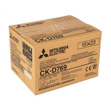 CK-D769 Media set