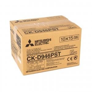 CK-D946PST Jeu de consommables pour cartes postales