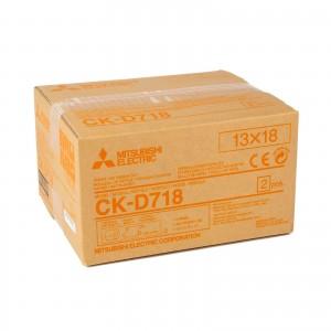 CK-D718 Medienset