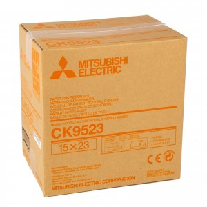 CK9523 Media set