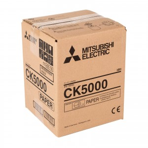 CK5000 Photo paper for duplex printing